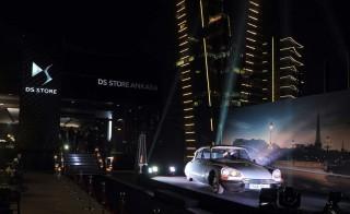 Citroen-DS-Store-Ankara