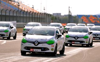 Intercity Cup Renault Clio